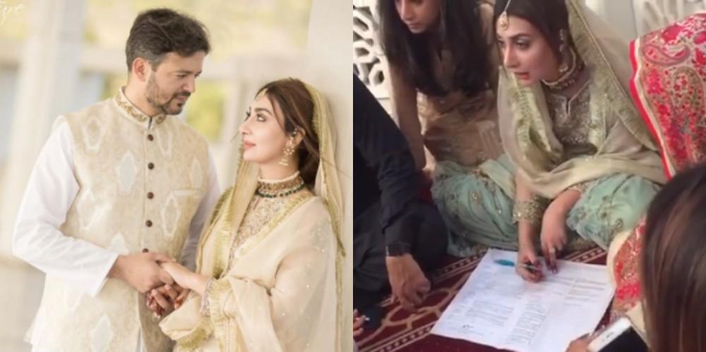Aisha Khan Nikah