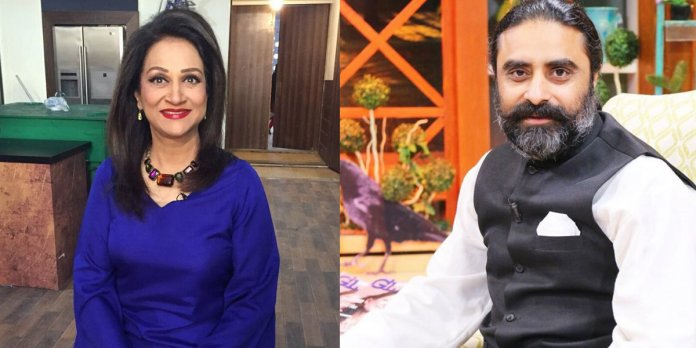 Bushra Ansari and Iqbal Hussain