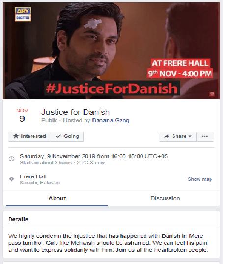 Danish Justice Event