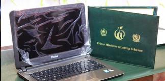 Prime Minister Laptop Scheme