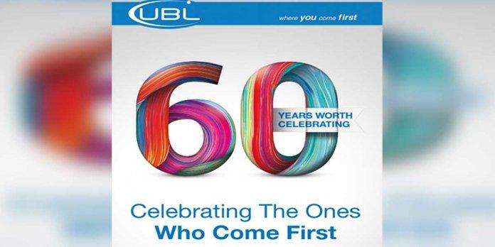 UBL turned 60