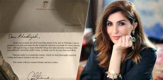 Kate Middleton Note to Khadija Shah
