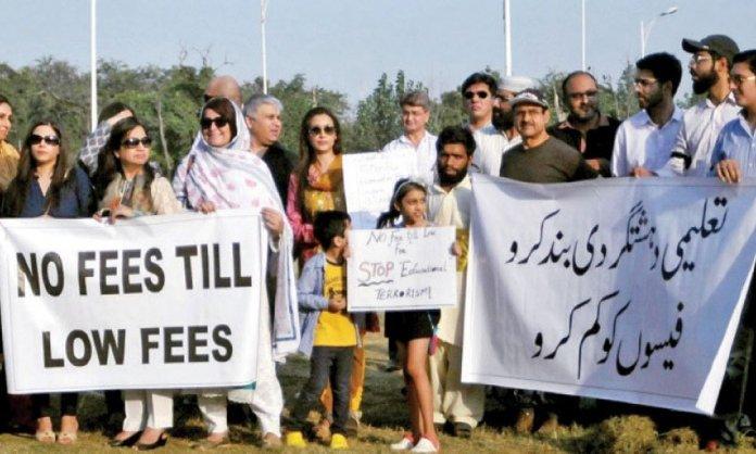 school fees pakistan