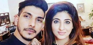Fatima-Sohail-New Victim of Cyber Crime