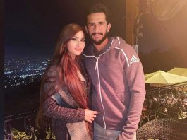 Hassan Ali and Samiya Arzoo