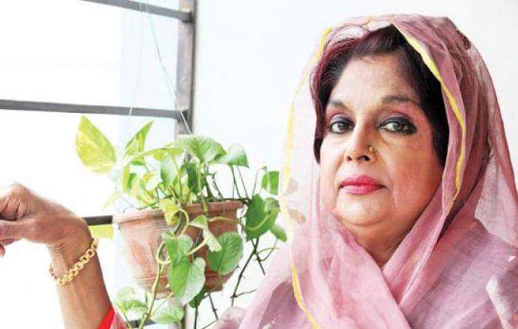 Shahnaz Bano
