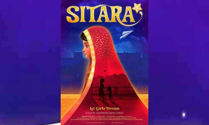 Sitara the Movie