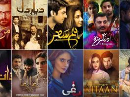 Top-10-Pakistani-Drama-OST