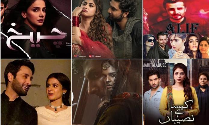 Top Pakistani Dramas 2019