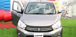 Suzuki cultus price in pakistan