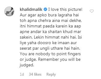 Khalid Malik