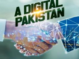 digital pakistan