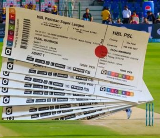 hbl psl 2020 tickets