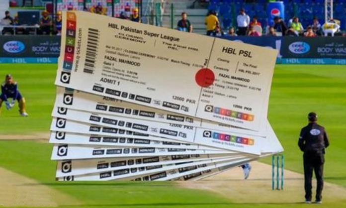 hbl psl 2020 tickets