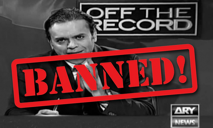 off the record banned