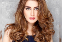 Iman Ali MS