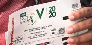 PSL Ticket