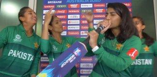Pakistani Female Cricket Team