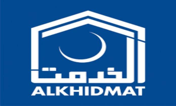 Alkhidmat