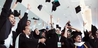 Ehsaas Program Undergraduate Scholarships