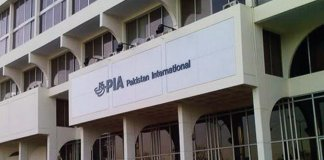 PIA office