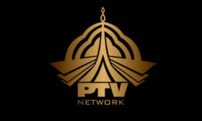 PTV network