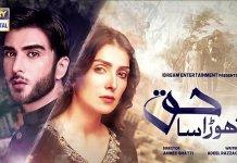 Disappointing Pakistani Dramas