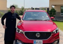 MG EV cars in Pakistan