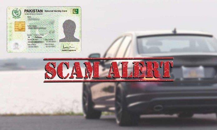 Pakistan automotive industry scam