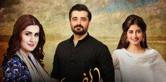 Pakistani Dramas Based On Spirituality
