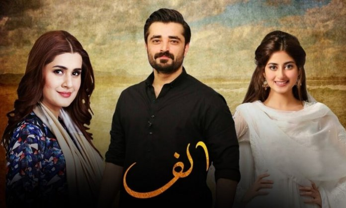 Pakistani Dramas Based On Spirituality