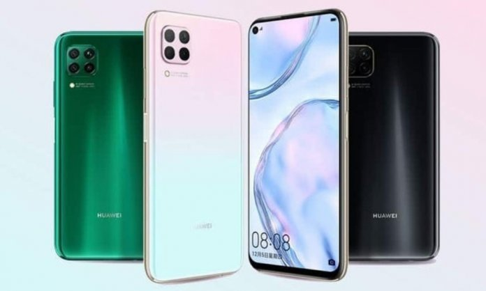 HUAWEI Introduces Nova 7i - A Perfect Choice For Youngsters