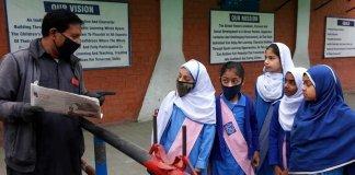 sindh schools to reopen