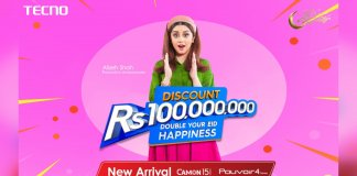 TECNO's Discount Offer Of Rs.100 Million To 'Double Your Eid Happiness' Is Coming Soon