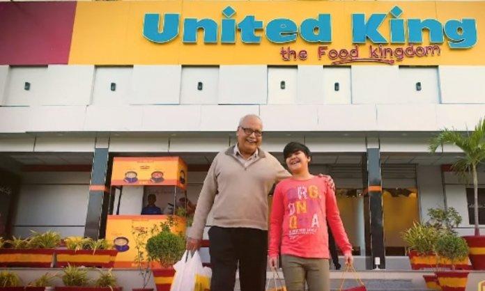 United King ad