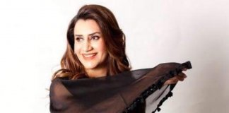 Maira Rana
