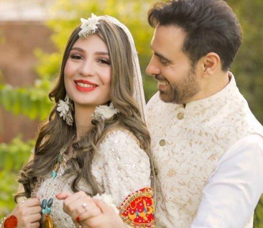 Haroon Rashid marriage