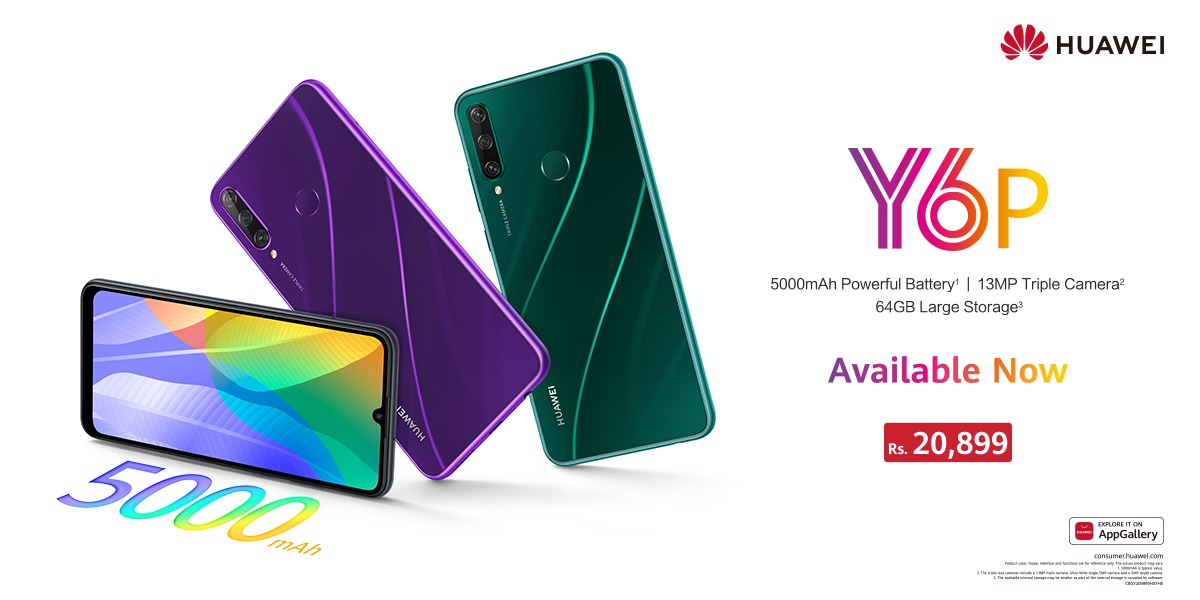 All New Feature-rich HUAWEI Y6p & Y8p