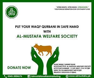 Al-Mustfa