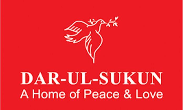 Dar-ul-Sukun needs help