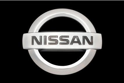 Old Nissan Logo