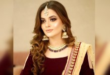 Minal Khan Reveals Her Marriage Plans But There'a Twist