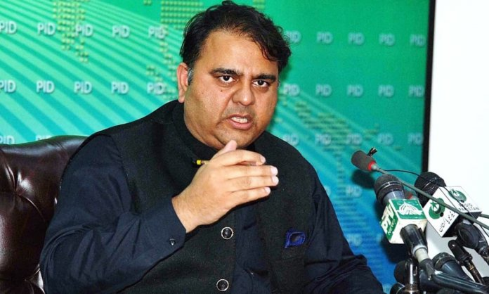 pakistan space museum fawad chaudhry