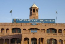 Punjab University Decides Not To Increase Semester Fee