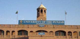Punjab University Decides Not To Increase Semester Fee
