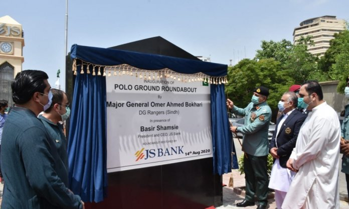 Independence Day Celebrations - DG Rangers Inaugurates JS Bank Polo Ground Roundabout