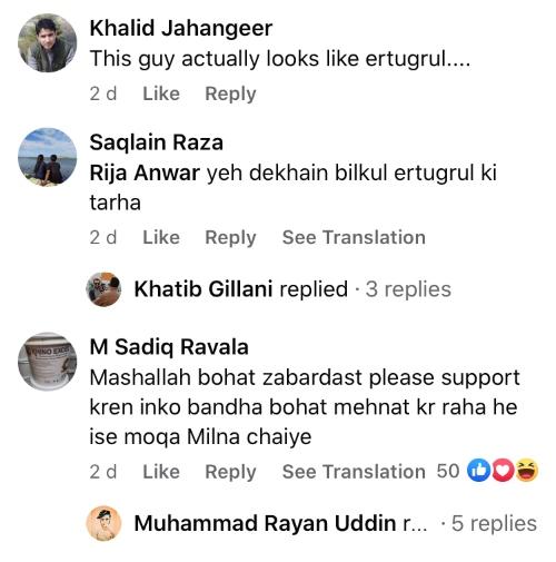 Pakistani ertugrul