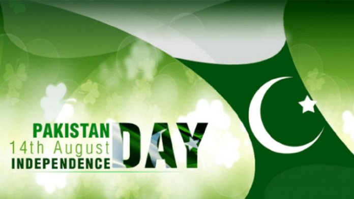 pakistani youth Independence Day campaigns
