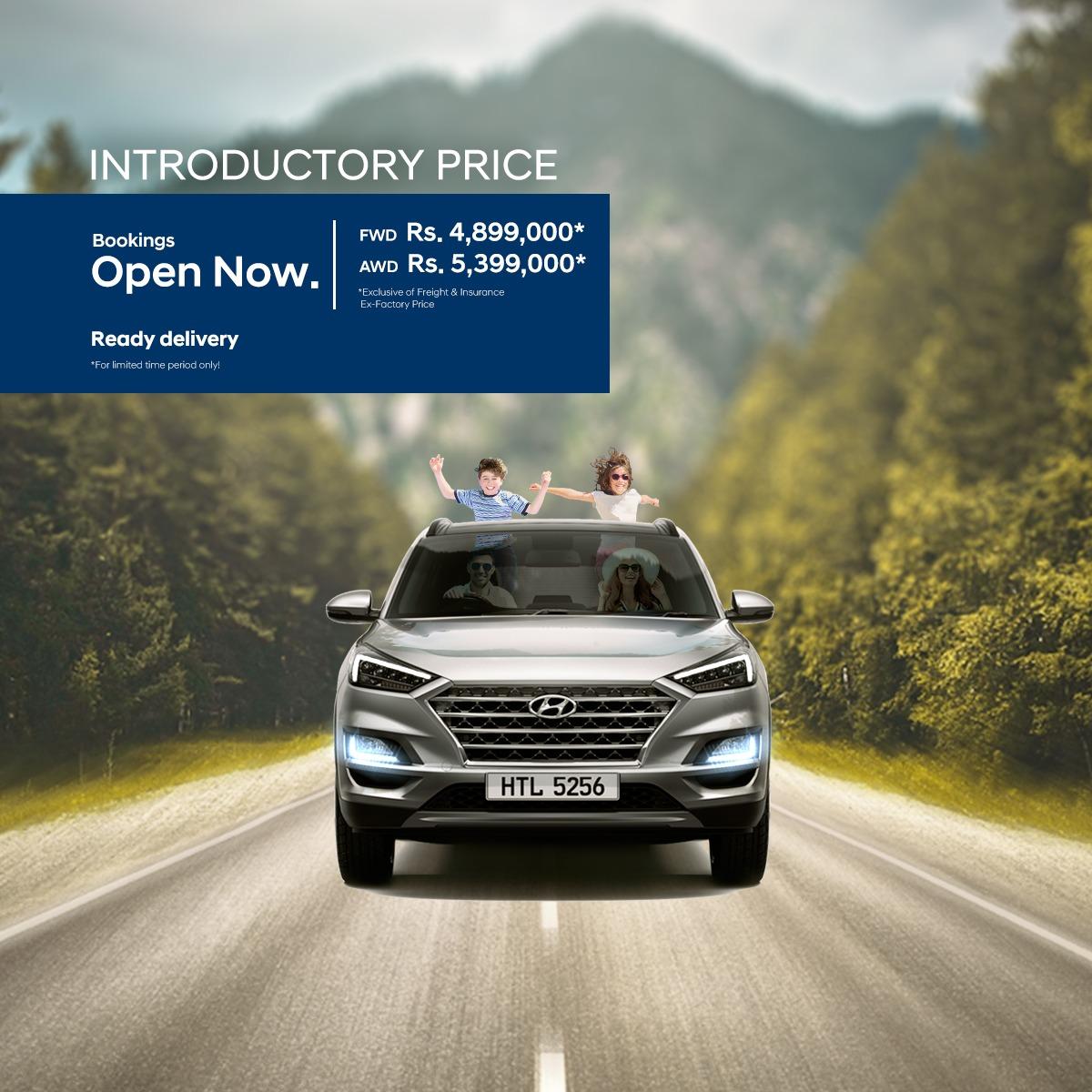 "Nishat Motor Launched ""Hyundai TUCSON"""