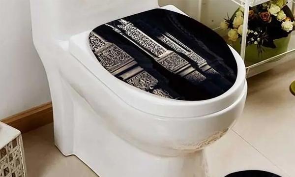 amazon toilet cover